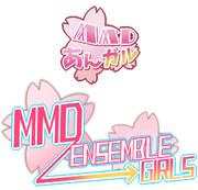 【MMDあんガル】自作ロゴ配布