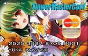 花の「フラワーマスターカード」