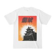 シンプルデザインTシャツ 籠城