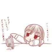 退屈蓮子さん