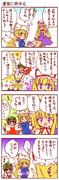 夢の東方タッグ編22「八雲紫の策略」