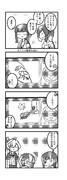 【4コマ漫画】北上さんの写真