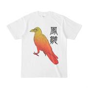 シンプルデザインTシャツ 鳳雛
