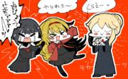 吸血鬼ごっこ