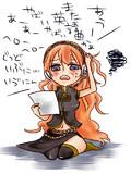 ルカの弱点が英語だったら。