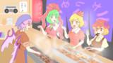 【東方ニコ楽祭・酒宴】女三人寄れば神様らしい