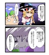鬼形獣6面ネタ