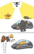 ネズミとクレムジークのフューザー戦士