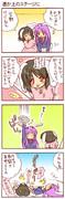 夢の東方タッグ編40「てゐとうどんげ」