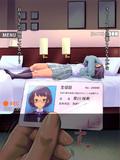 1000万円でいいんだおじさん3