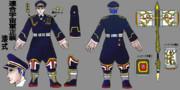 連合宇宙軍正式 漆式