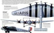 ユンカース G.38/三菱 九二式超重爆撃機