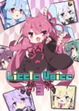コトノハーズフェスタ3新刊 ■Little Voice 3■