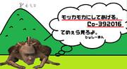【空斗】コミュ絵【モカ】