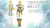 【Fate/MMD】イアソン〔セイバー〕配布します