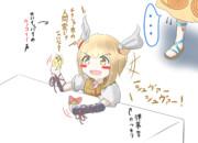 攻撃に備える磨弓ちゃん