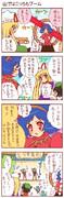 夢の東方タッグ編59「神奈子と紫」