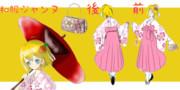 ジャンヌ 和服