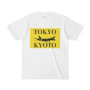 シンプルデザインTシャツ フライトTK