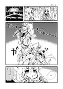 あんきら漫画『ふりつけ』