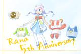 Happy 5th Anniversary!!