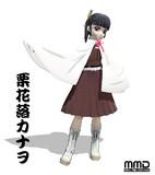 【MMD】栗花落カナヲ【まめる式】