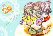 祝!ぷよぷよ20周年