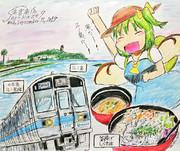 Visited 江ノ島!―2019.09.10.Tue―