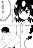 【ファンアート】流行らなそうな格闘漫画の主人公11