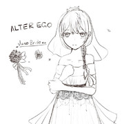 【ALTEREGO】純白の花嫁【エス】