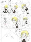 マリアリな漫画・・・・ダッタノニナー