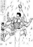 リフティングしながらジャグリングする流行らなそうな格闘漫画の主人公