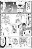 ●スター☆トゥインクルプリキュア 第31話「プリキュアの責任」