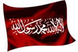 はためくイスラム法廷会議 赤色バージョン 旗 ソマリア