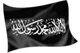 たなびくイスラム法廷会議の旗