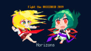 "【支援絵】Fight the VOICEROID 2019 ""Horizons"" 【MTG】"