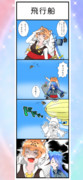 のんびりるりちゃん 7