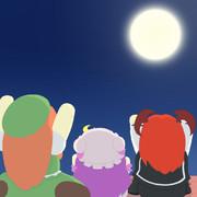 パチュリーと小悪魔を誘ってお月見をする美鈴