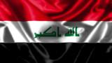 はためくイラク国旗
