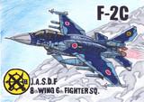 F-2にロマンを盛った結果こうなった