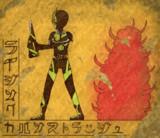 【壁画】ライジングカバンストラッシュ