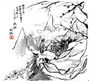 30分水墨画 永江衣玖