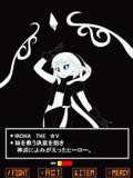 UNDER RECORD IROHA THE ☆V GIF動画