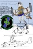 【兵器擬人化】 CV-22 第20特殊作戦飛行隊