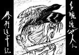 【Kenshi】隻腕渡世人の修行道中記【おべたん】