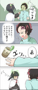 自覚なしの炭治郎と自覚ありのカナヲちゃん