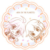 -ARIA ON THE PLANETES-
