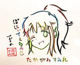 ひらがなで描いた高木さんの友達のポニーテールの子