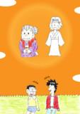 敬老の日〜二人のおばあちゃんと二人の孫〜