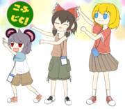 Web姉貴&Maru姉貴&Kofji姉貴Ⓛ